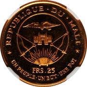 """25 Francs (President Modibo Keita, """"1967"""") – obverse"""