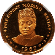 "25 Francs (President Modibo Keita, ""1967"") – reverse"