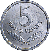 5 Francs Maliens – reverse