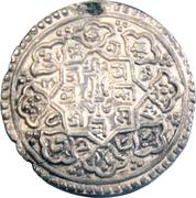 1 Mohar - Jaya Prakash Malla (2nd reign) – obverse