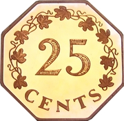 25 Cents (1st Anniversary of Republic) – reverse