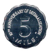 5 Mils (10th Anniversary of Decimalization) – reverse