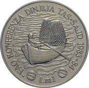 1 Lira (World Fisheries Conference) – reverse