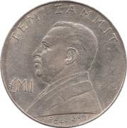 1 Pound (Sir Temi Zammit) – reverse