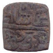 1½ - Falus Ghiyath Shah Khalji – obverse