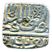 1/½ Tanka - Ghiyath Shah (1469 - 1500) -  obverse