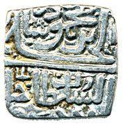 1/½ Tanka - Ghiyath Shah (1469 - 1500) – reverse