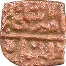 ½ Falus - Nasir Shah – reverse