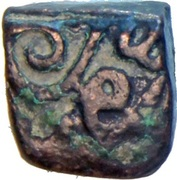 Falus - Malwa type (Pre-Mughal) – obverse