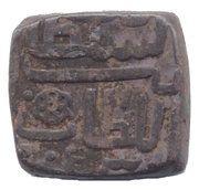 1½ - Falus Ghiyath Shah Khalji – reverse