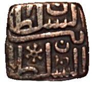 1½ Falus - Nasir Shah – obverse