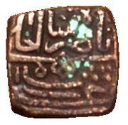 1½ Falus - Nasir Shah – reverse