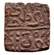 ¼ Tanka - Mahmud Shah I. (1436-1469) – obverse