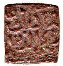 ¼ Tanka - Mahmud Shah I. (1436-1469) – reverse