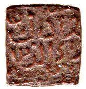 ¼ Tanka - Mahmud Shah I. (1436-1469) -  reverse