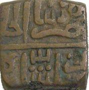 1 Falus - Nasir Shah – obverse
