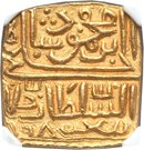 1 Tanka - Ghiyath Shah – obverse