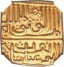 1 Tanka - Ghiyath Shah – reverse