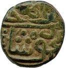 1 Falus - Mahmud Shah II – obverse