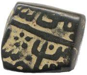 ½ Falus - Mahmud Shah II – reverse