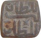 1 Falus - Mahmud Shah II (Khalji ibn Nasir) – obverse