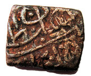 ½ Falus - Muhammad Shah II -  reverse