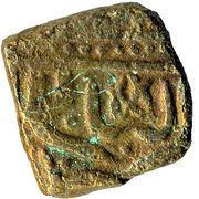 ½ Falus - Baj Bahadur/Akbar – obverse