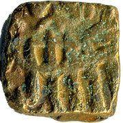 ½ Falus - Baj Bahadur/Akbar – reverse