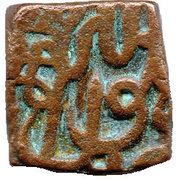 1 Falus - Muhammad Akbar – obverse