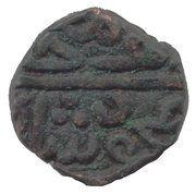 ½ Falus - Mahmud Shah I – obverse
