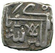 ¼ Tanka - Ghiyas Shah -  obverse
