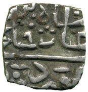 ¼ Tanka - Ghiyas Shah -  reverse