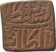 1 Falus - Ghiyath Shah Khalji - (1469-1500) -  reverse