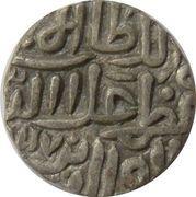 ½ Tanka - Ala al-din Mahmud Shah I – reverse