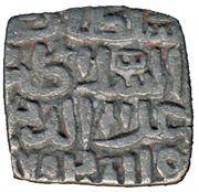 ½ Tanka - Mahmud Shah I – obverse