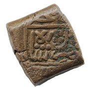 1 Falus - Shihab ud din Mahmud shah II (1510-1530.AD) – obverse