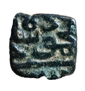 ¼ Falus - Mahmud Shah II – obverse