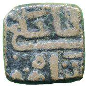 ½ Tanka - Ghiyath Shah -  obverse