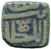 ½ Tanka - Ghiyath Shah -  reverse