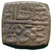 ½ Tanka - Ghiyath Shah – obverse