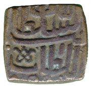 ½ Tanka - Ghiyath Shah – reverse