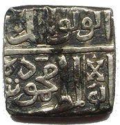 ½ Rupee - Giyath Shah -  obverse