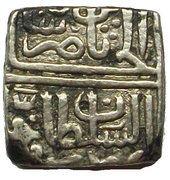 ½ Rupee - Giyath Shah -  reverse