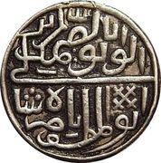 ½ Tanka - Nasir-ud-Din Shah -  obverse