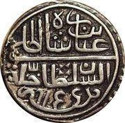 ½ Tanka - Nasir-ud-Din Shah -  reverse