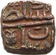 ½ Falus - Mahmud Shah II – obverse