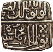 ½ Tanka - Muhammad Shah II – obverse