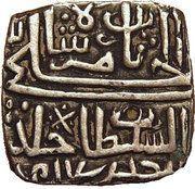 ½ Tanka - Muhammad Shah II – reverse
