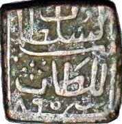 ¾ Tanka - Ghiyas Shah – reverse