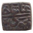 ½ Falus - Ghiyath Shah Khalji – obverse